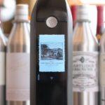 Разработчики винной смарт-бутылки Kuvée признали себя банкротом