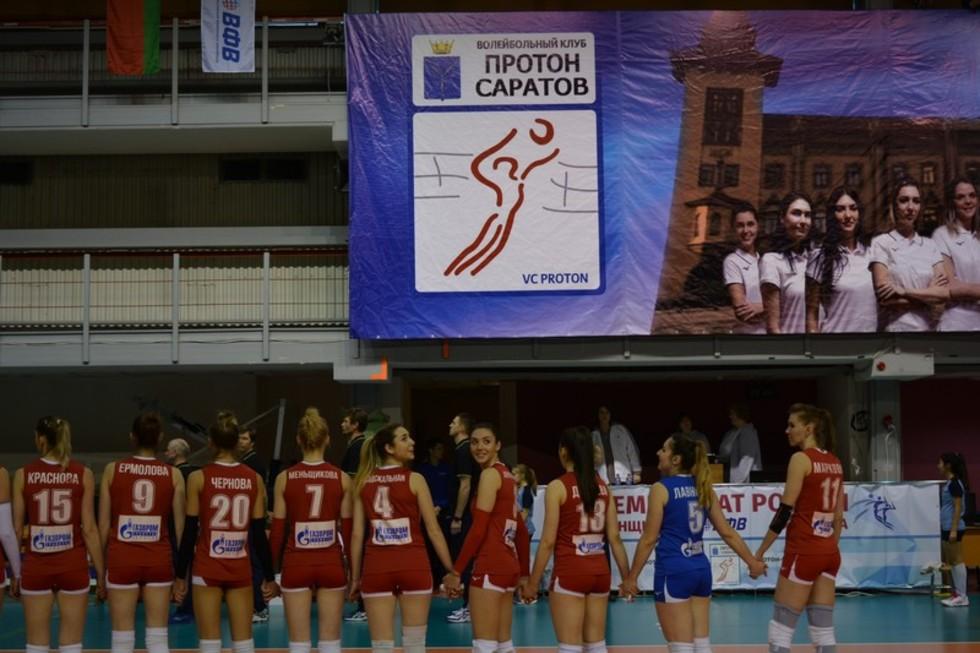 «Протон-Саратов» с большим трудом выиграл первый матч за место в Суперлиге