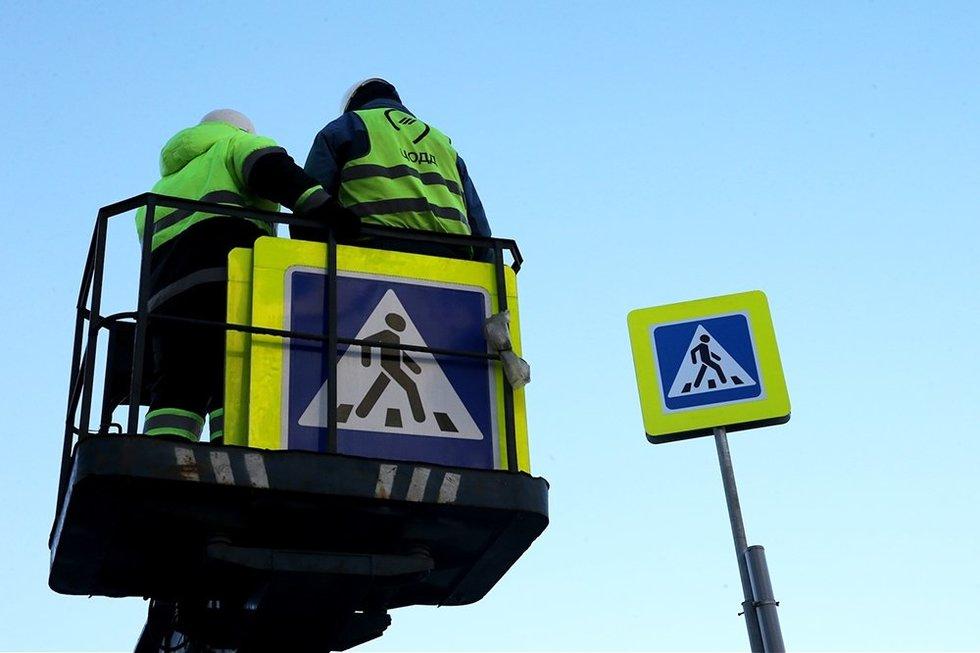 В МВД признали, что в Саратове из-за установки уменьшенных дорожных знаков может возрасти число ДТП