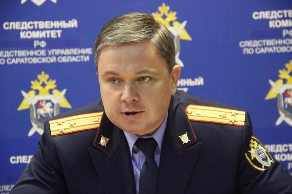 Саратовцев пригласили на прием к руководителю следственного управления