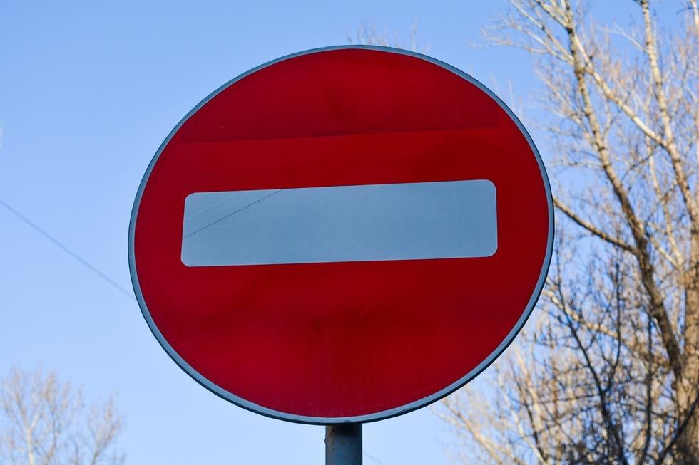 В День пограничника водители не смогут припарковаться на центральных улицах в течение получаса