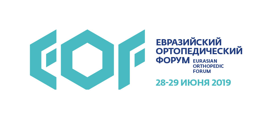 BRICS Spine Summit в Москве будет способствовать сокращению показателей инвалидности в странах БРИКС
