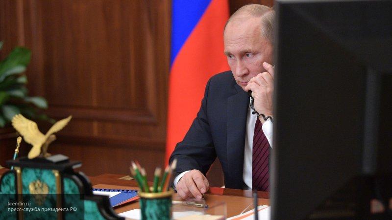 Путин напомнил Трампу о необходимости Украины вернуться к выполнению минских соглашений