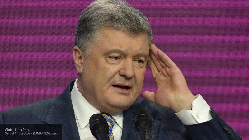 Группа по расследованию преступлений Порошенко создана на Украине