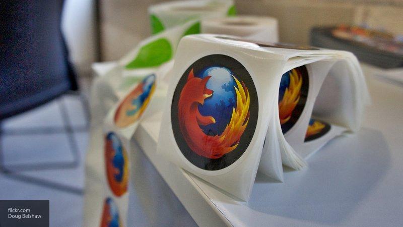 Глобальный сбой произошел в браузере Firefox, были отключены все расширения