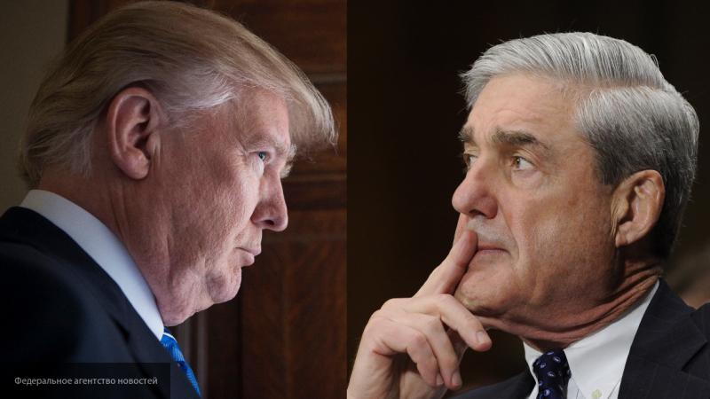 Трамп решил не предоставлять конгрессу полную версию доклада Мюллера