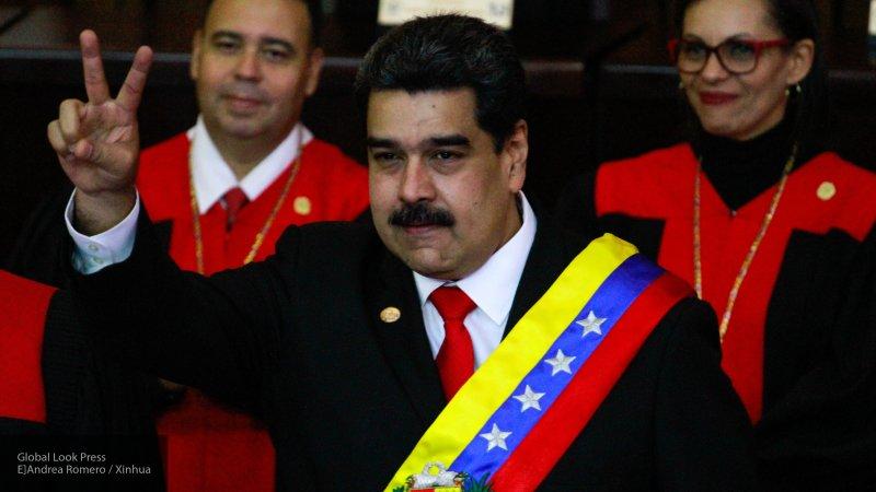 Мадуро сообщил об освобождении Венесуэлы от доллара