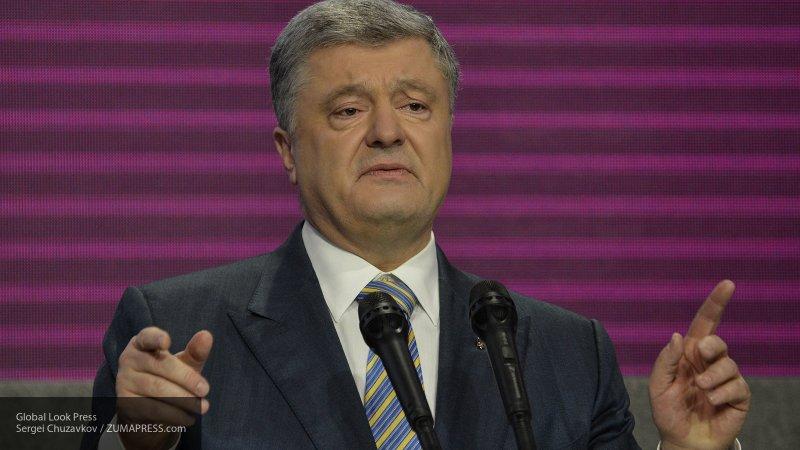 Коломойский назвал пост в Раде, который сможет занять Порошенко