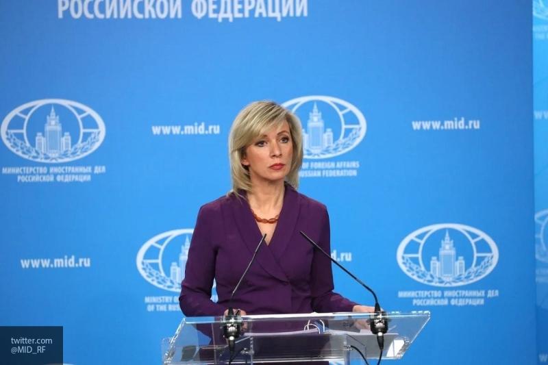 Захарова ответила на призыв Супрун исключить Россию из Совбеза ООН