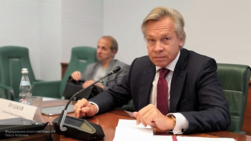 Пушков прокомментировал новые правила написания фамилий на украинском