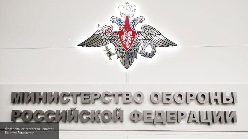 Минобороны РФ опубликовало видео испытаний новой противоракеты