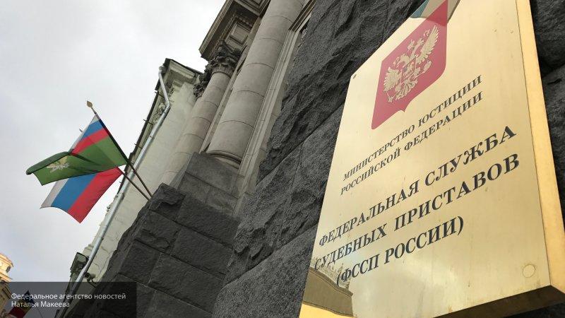 """Мертвая Началова навсегда останется в базе ФССП как """"должница"""""""
