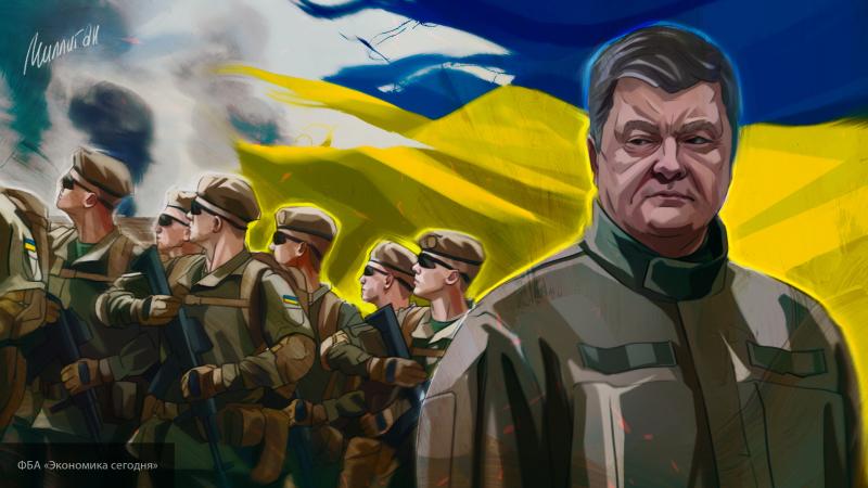 Имение Порошенко пикетируют более 120 человек с требованием его ареста