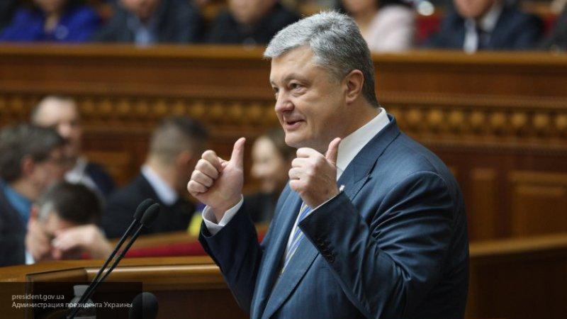 Совфед оценил заявление Порошенко о готовности занять пост премьер-министра Украины