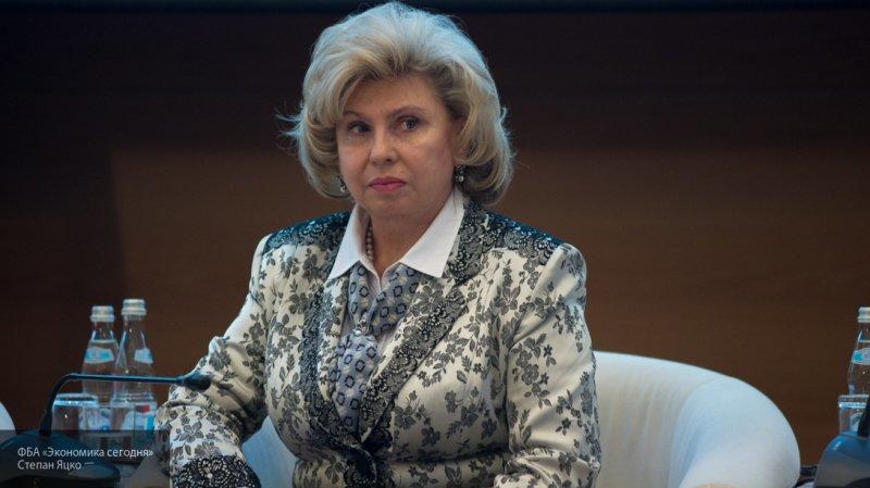 Москалькова информировала об увеличении жалоб на УИС