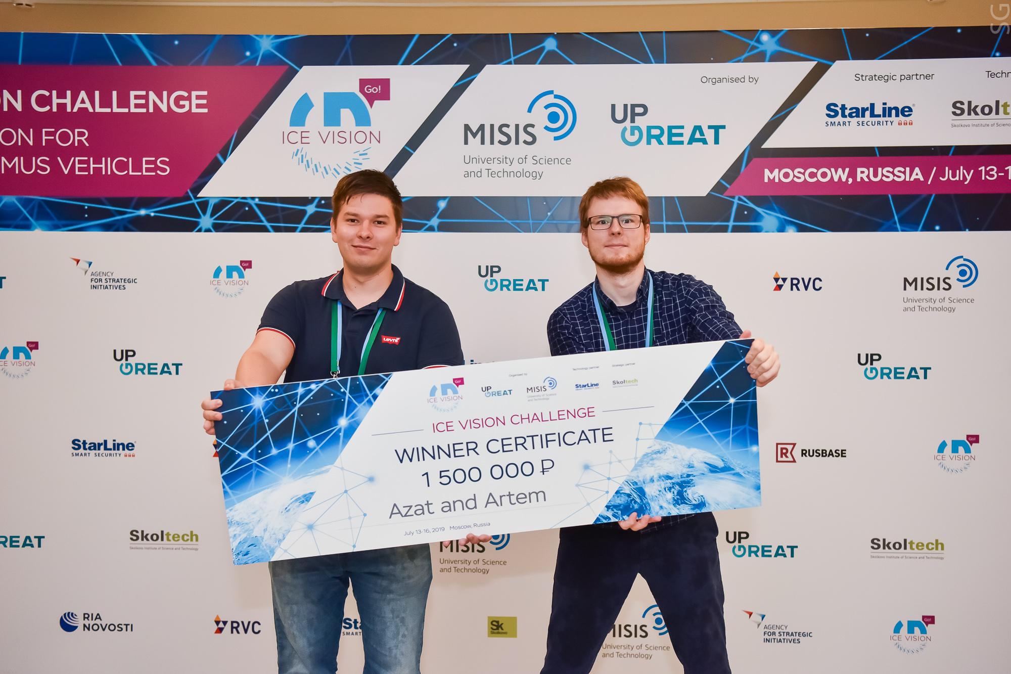 Алевтина Черникова: разработки молодых российских инженеров приближают появление на дорогах беспилотного транспорта