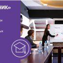 Открыт прием заявок на конкурс «Умник» в МГУ