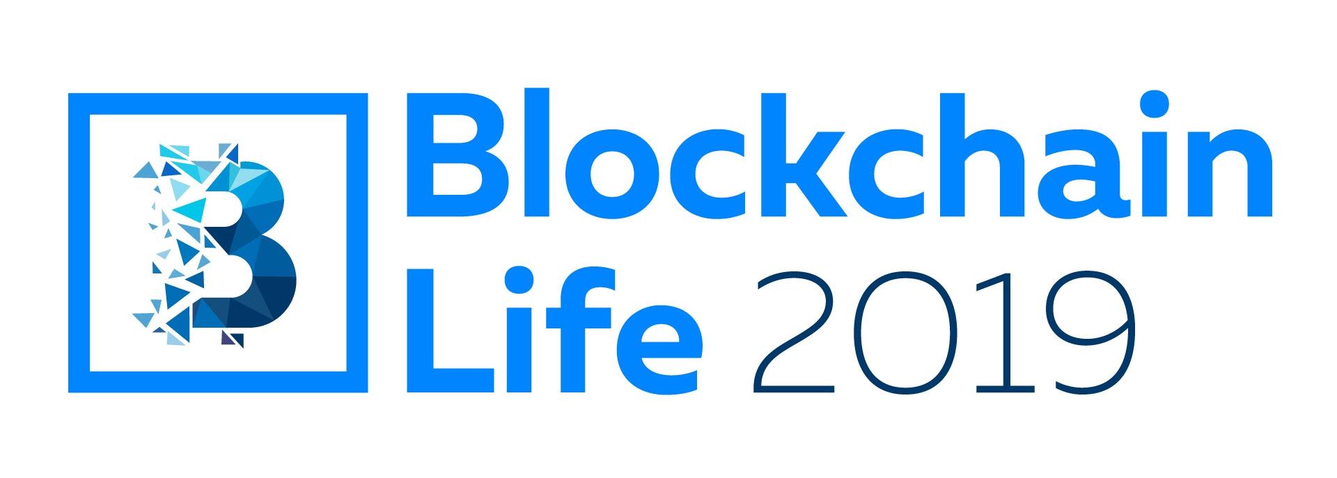 Форум Blockchain Life 2019 в Москве — подготовительные вебинары для всех желающих
