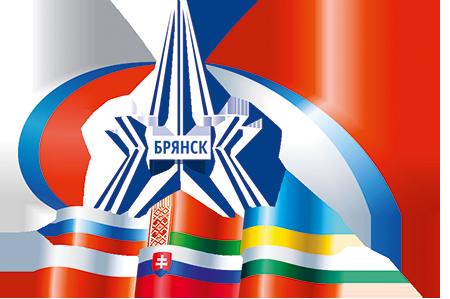В Брянске пройдет одно из крупнейших событий в сфере информационных технологий – ГрафиКон 2019