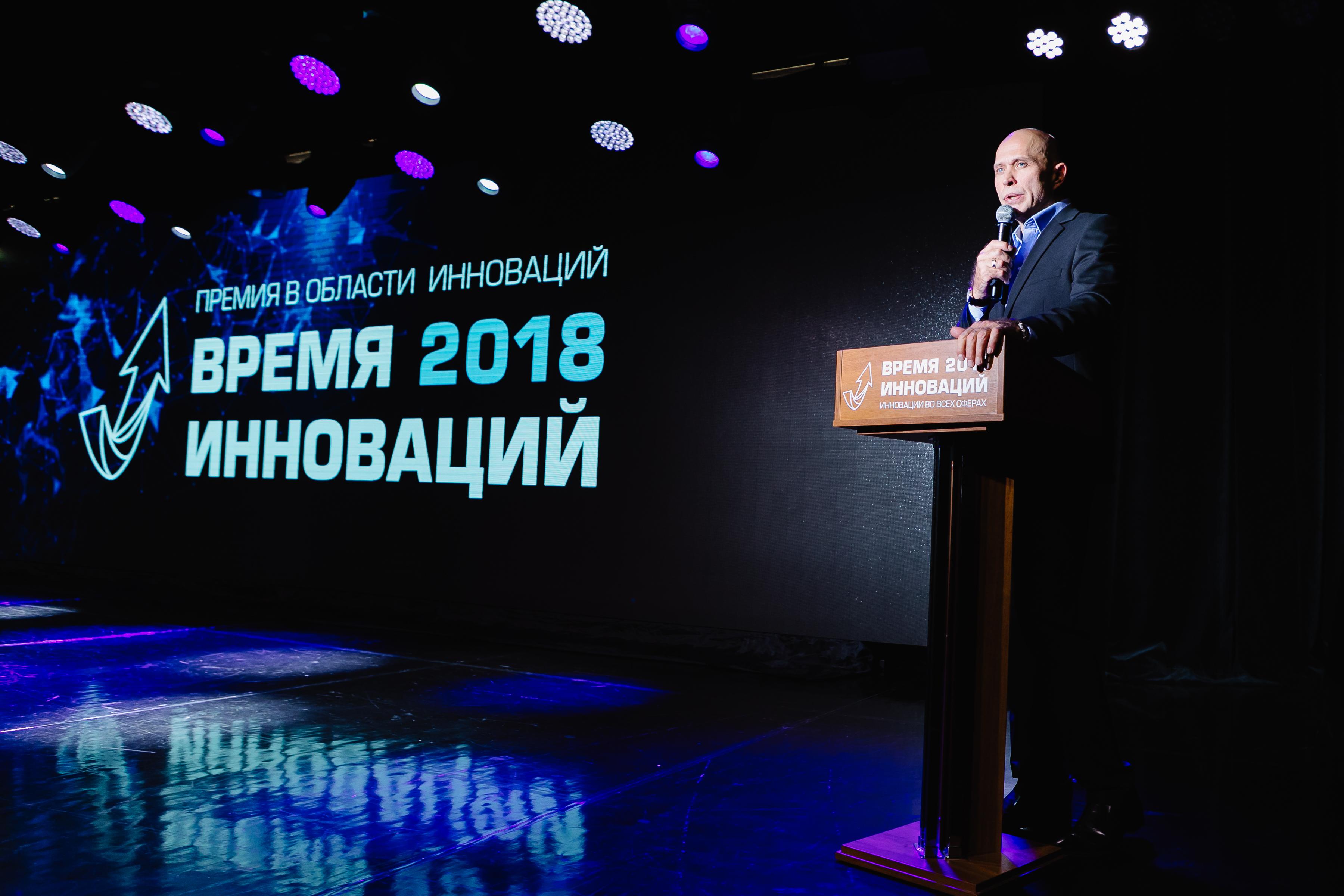 Лучшие инновации России представят в Баку. Продолжается прием заявок на участие в Девятой Премии «Время инноваций – 2019»