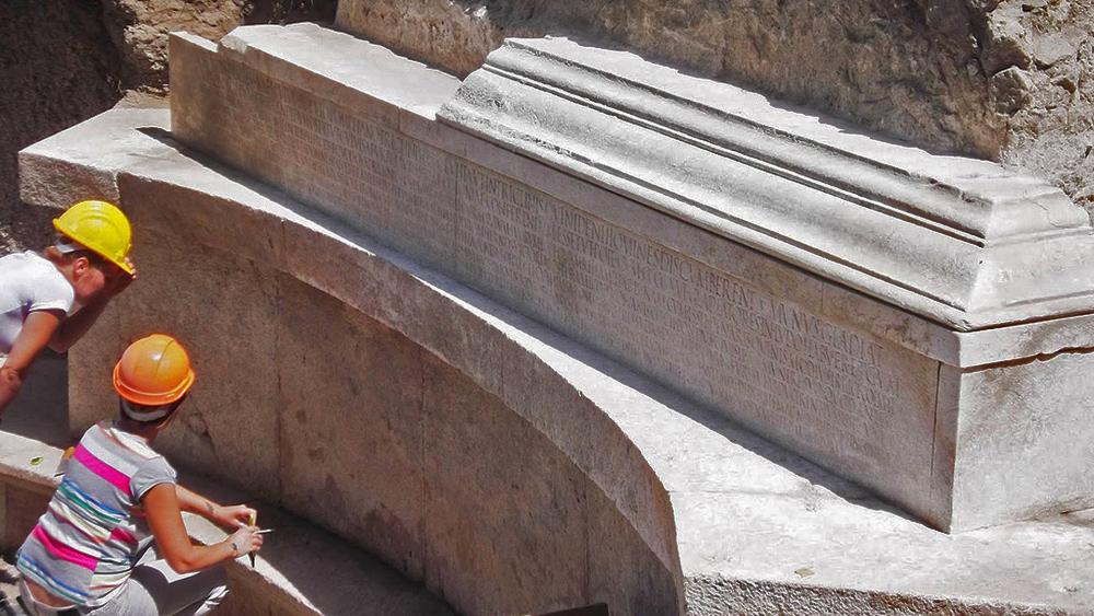 Надпись из гробницы рассказала о последних годах Помпей