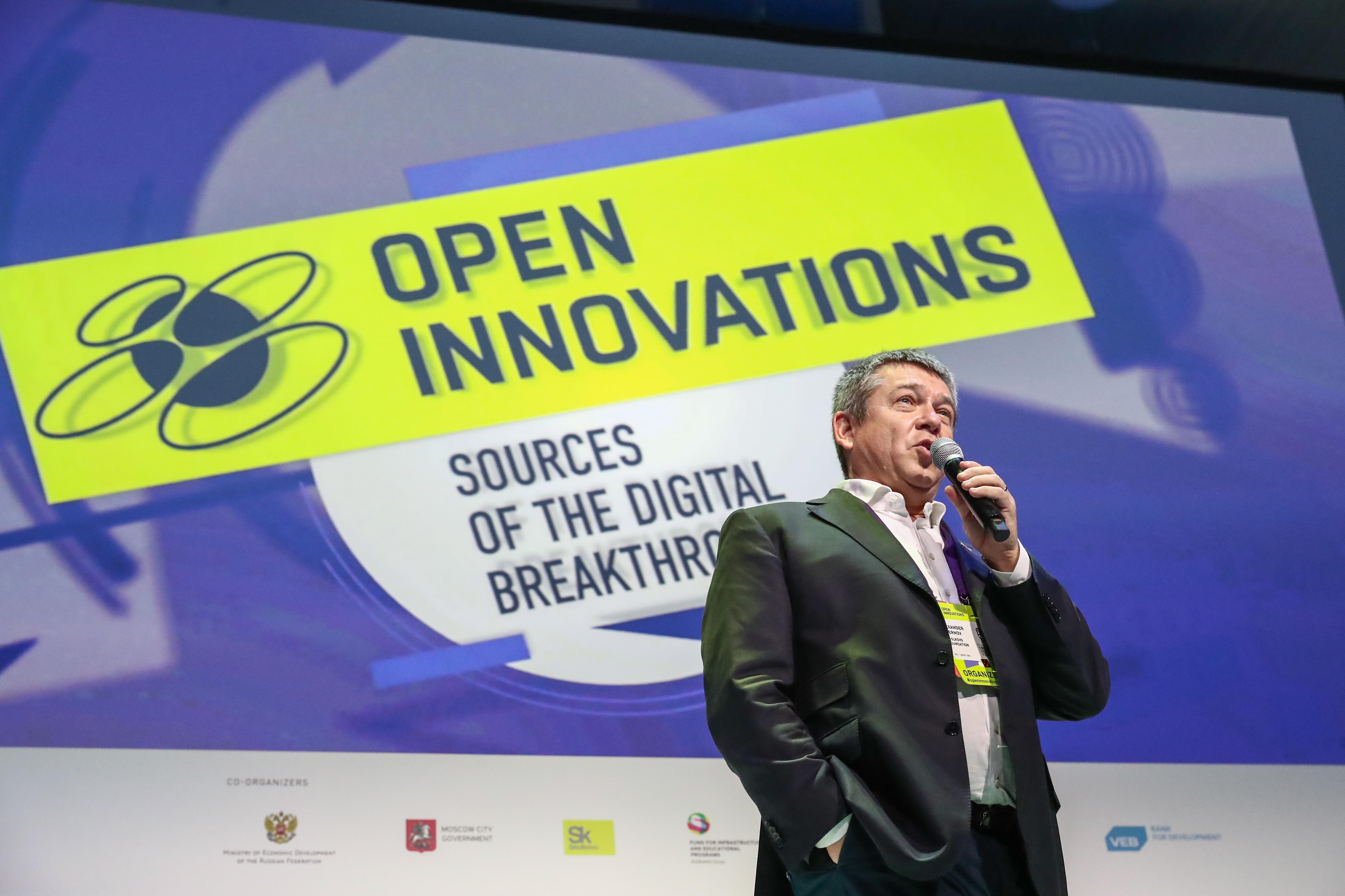 Центр Инноваций и Интернета вещей в Здравоохранении откроется в «Сколково» в рамках форума «Открытые инновации»