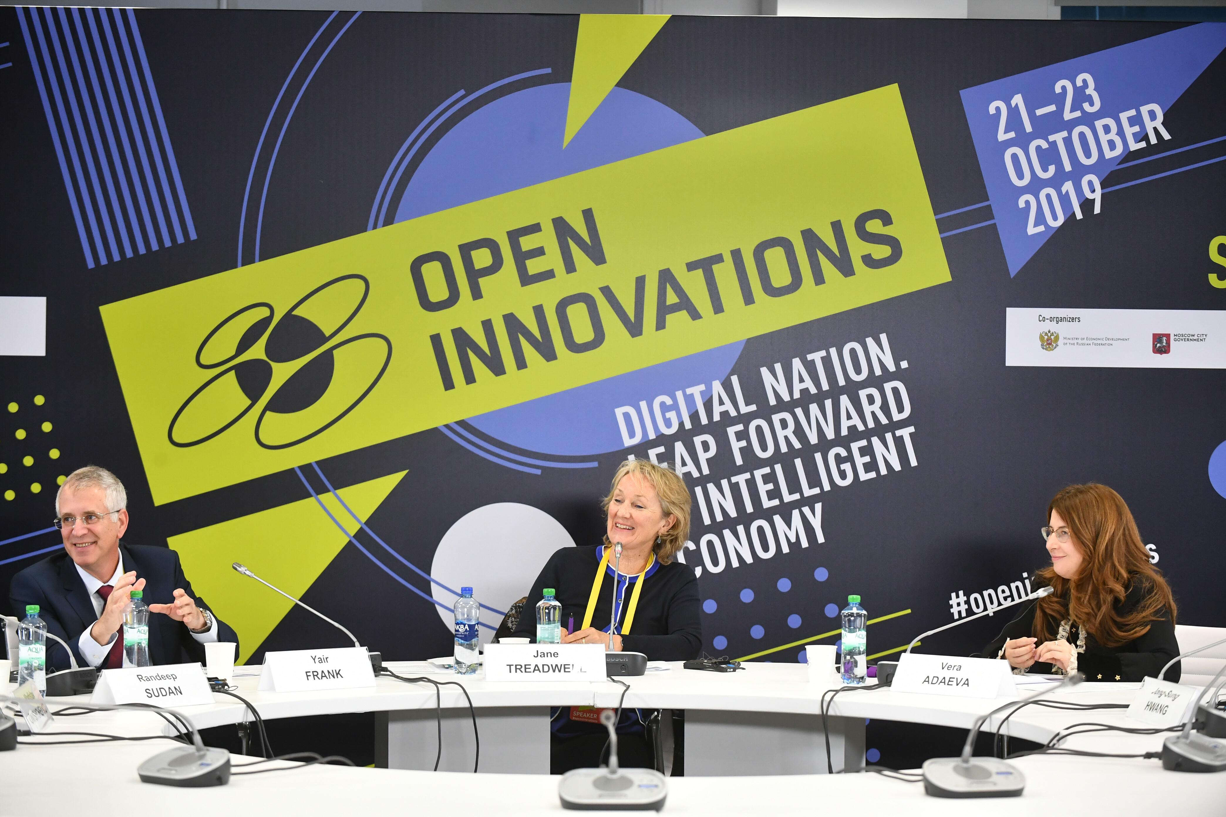 Первый день форума «Открытые инновации»: акцент на интересах человека