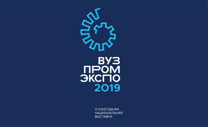 В России организуют производство биоразлагаемых композитов из вторичного сырья