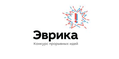 РФФИ и «Иннопрактика» объявляют о старте конкурса  «Эврика! Идея» 2019 года