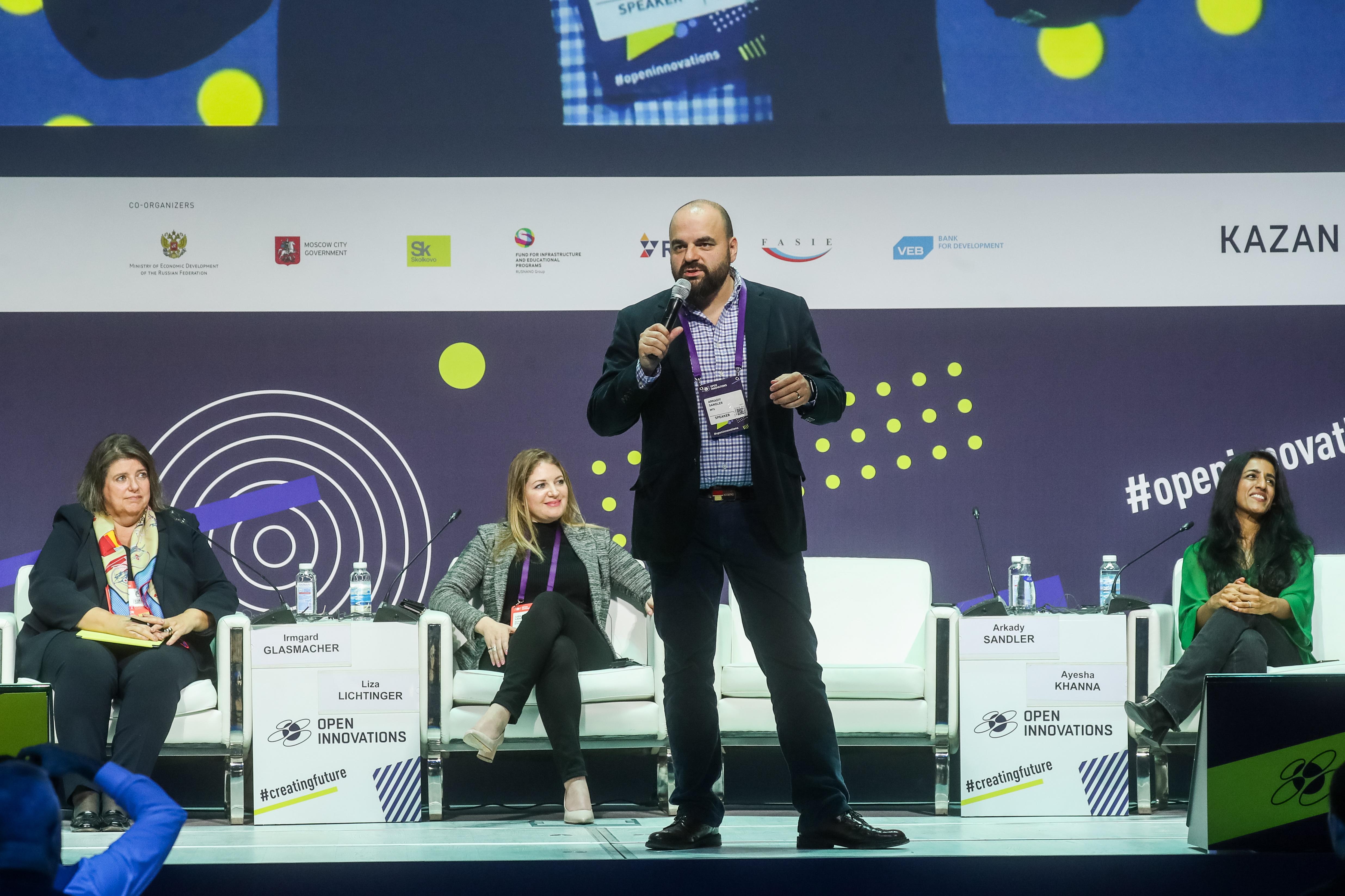 Создавая цифровую нацию: в «Сколково» пройдет восьмой международный форум «Открытые инновации»