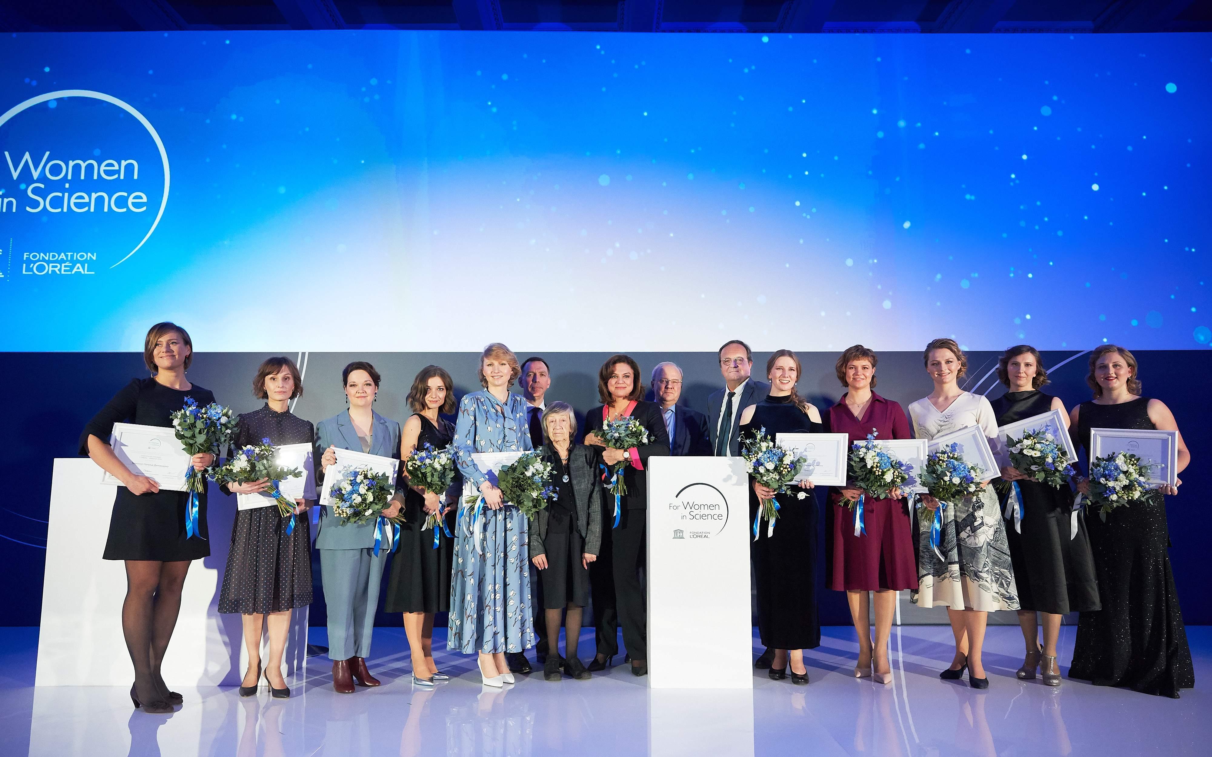 В Доме Пашкова в Москве прошла 13 церемония  вручения национальных стипендий L'ORÉAL-UNESCO  «Для женщин в науке»