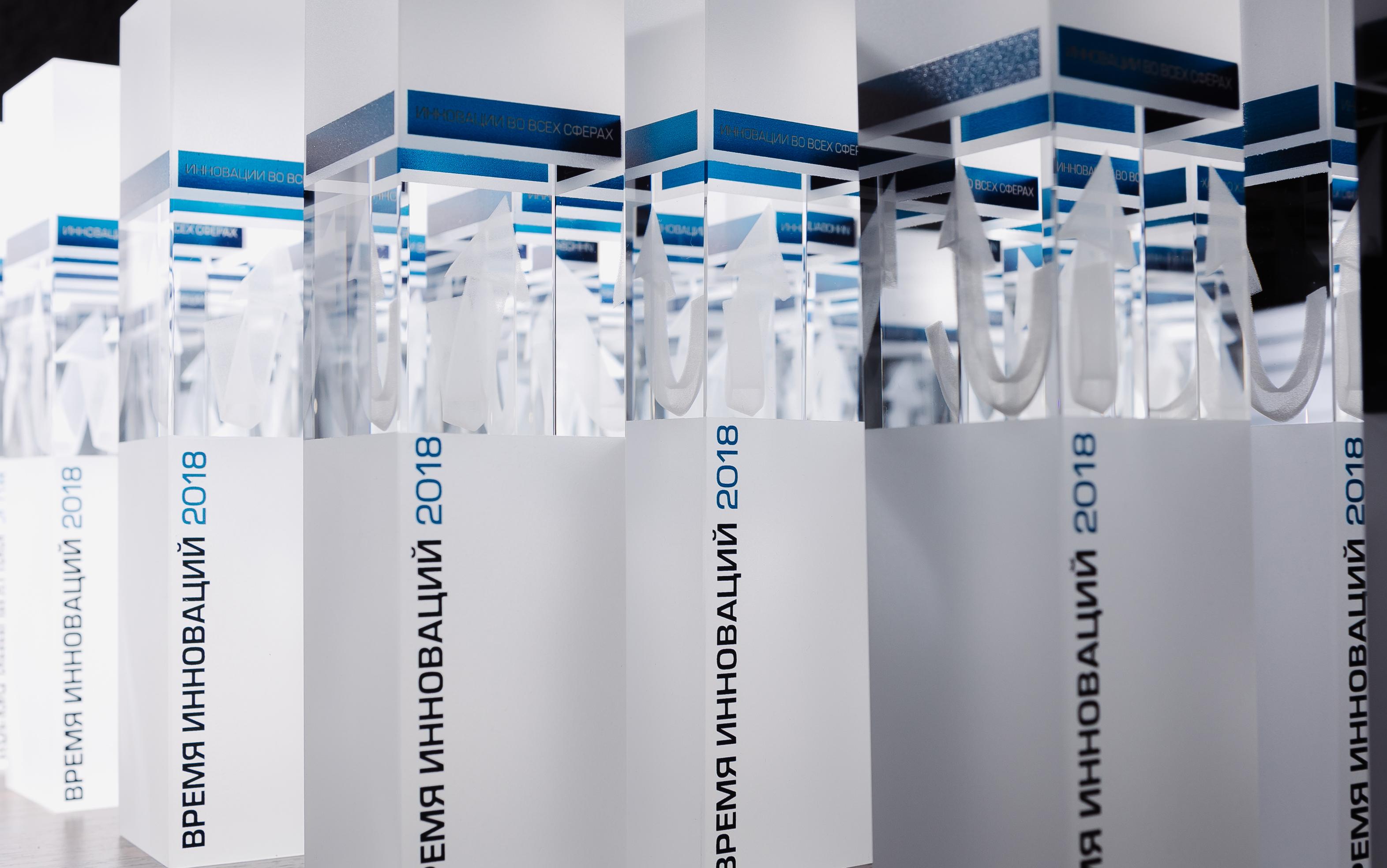 «Аэроэкспресс» поддержит Премию «Время инноваций - 2019» в Баку