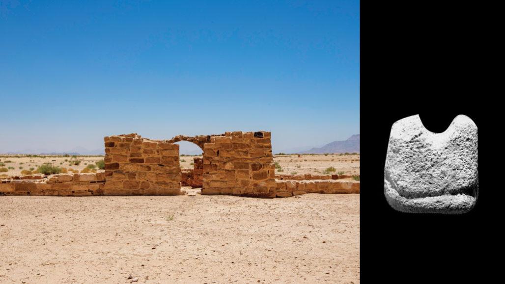 Камень из Иордании может оказаться древнейшей шахматной фигурой