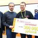 Десятому сезону Open Innovations Startup Tour дан старт во Владивостоке