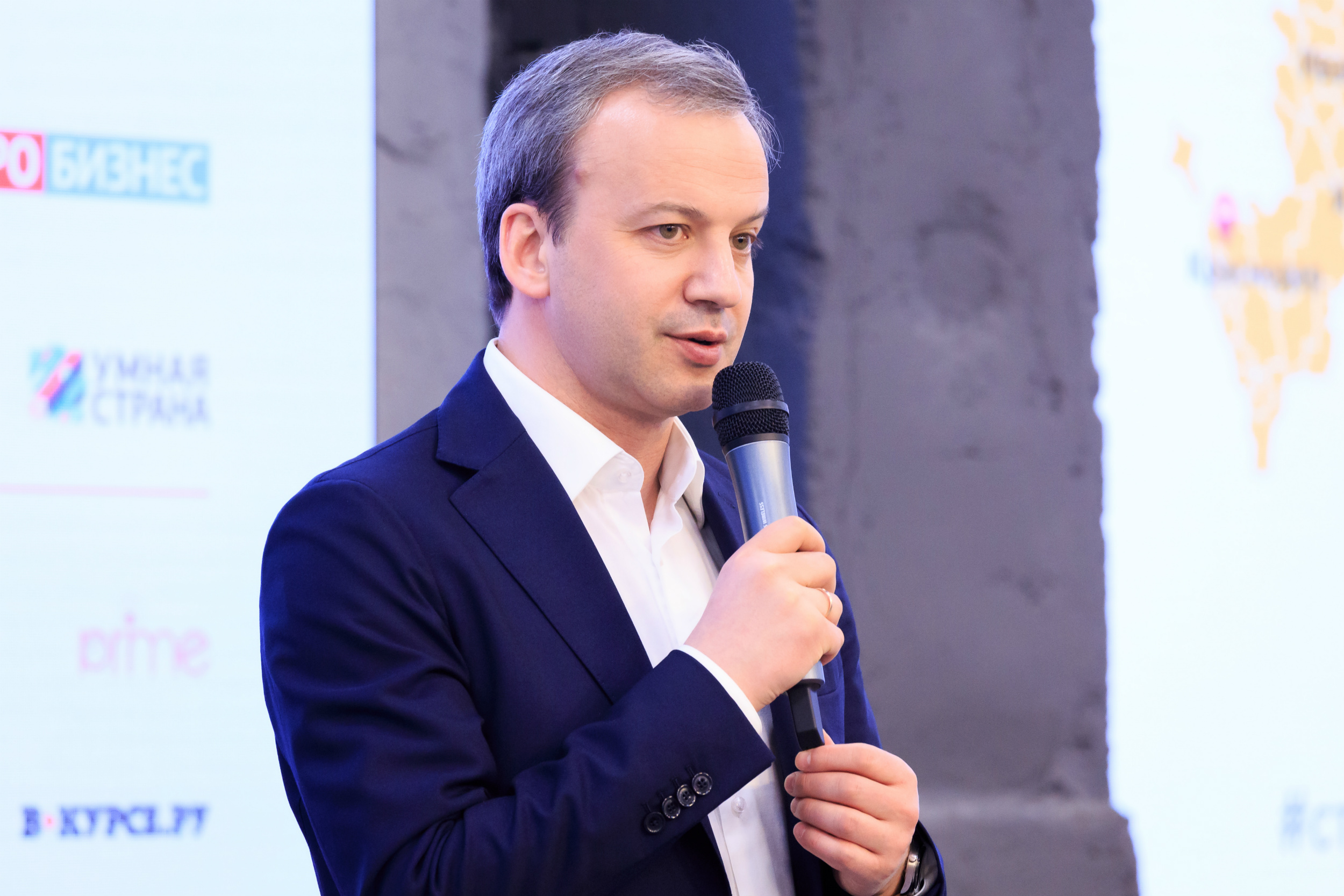 Финалисты Open Innovations Startup Tour в Перми получили по 300 тысяч рублей