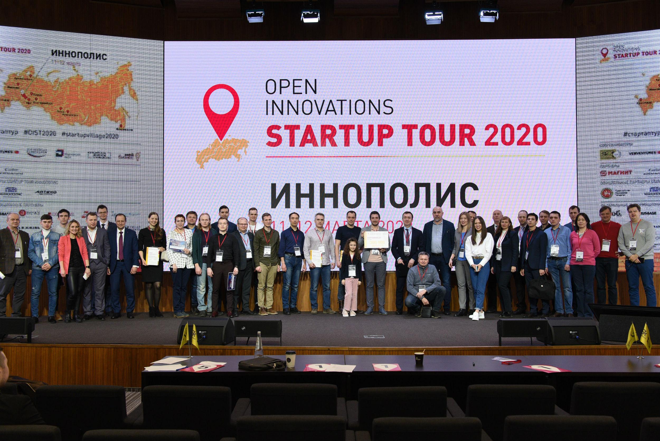 Первый в мире вендинговый автомат по продаже пельменей победил в конкурсе Startup Tour в Иннополисе