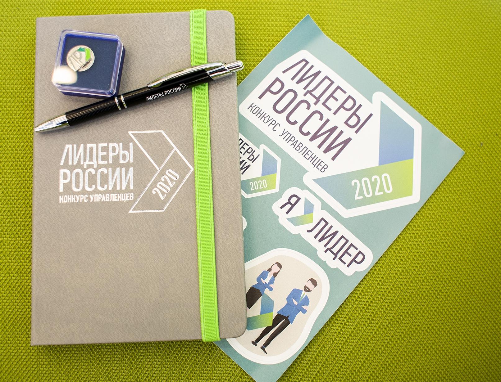 Будущее науки: изобретения и разработки участников специализации «Наука» конкурса «Лидеры России 2020»