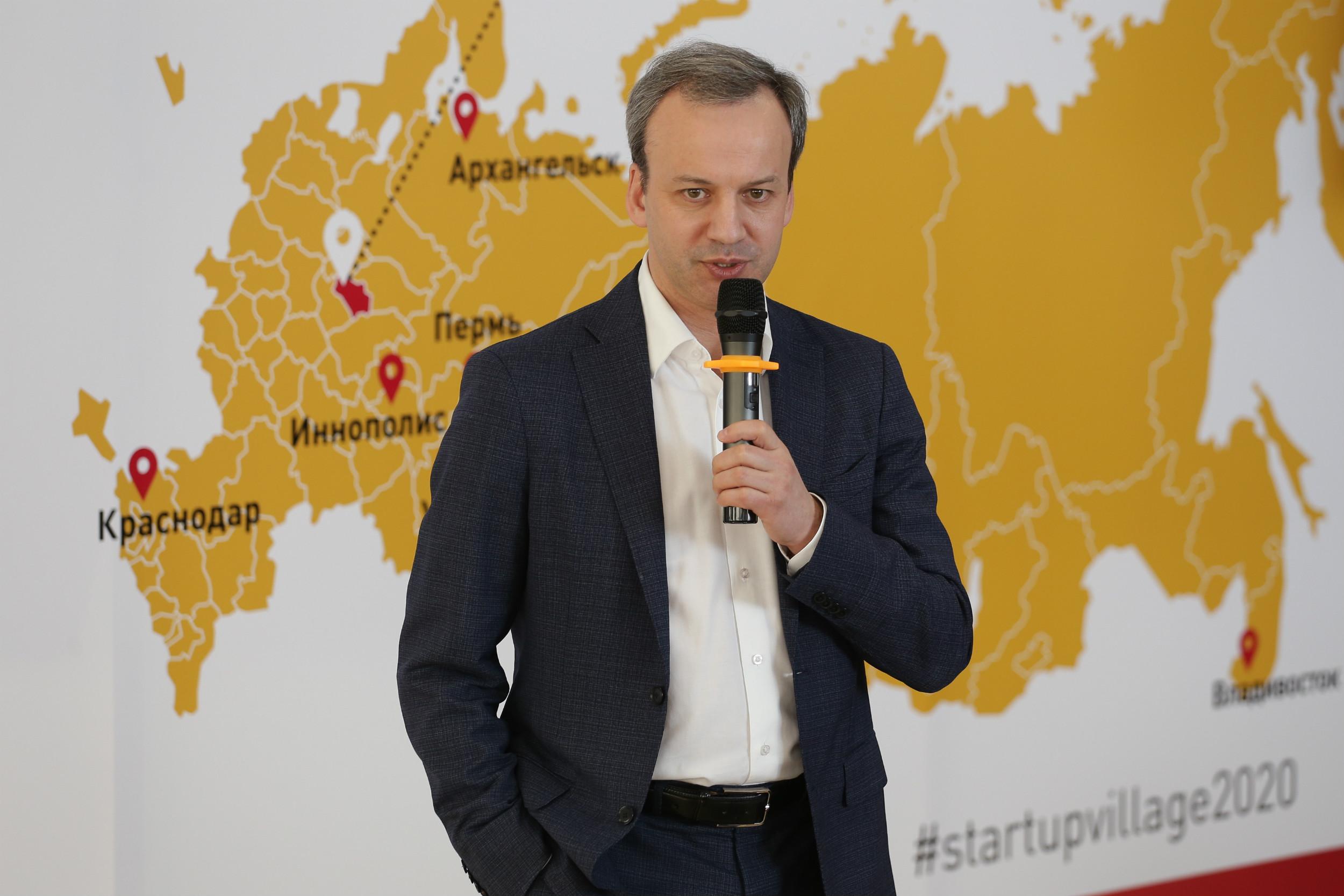 StartupVillage в «Сколково» состоится в цифровом формате