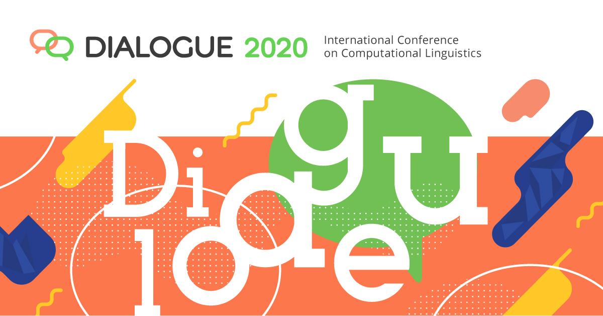 Итоги 26-й конференции по компьютерной лингвистике «Диалог»