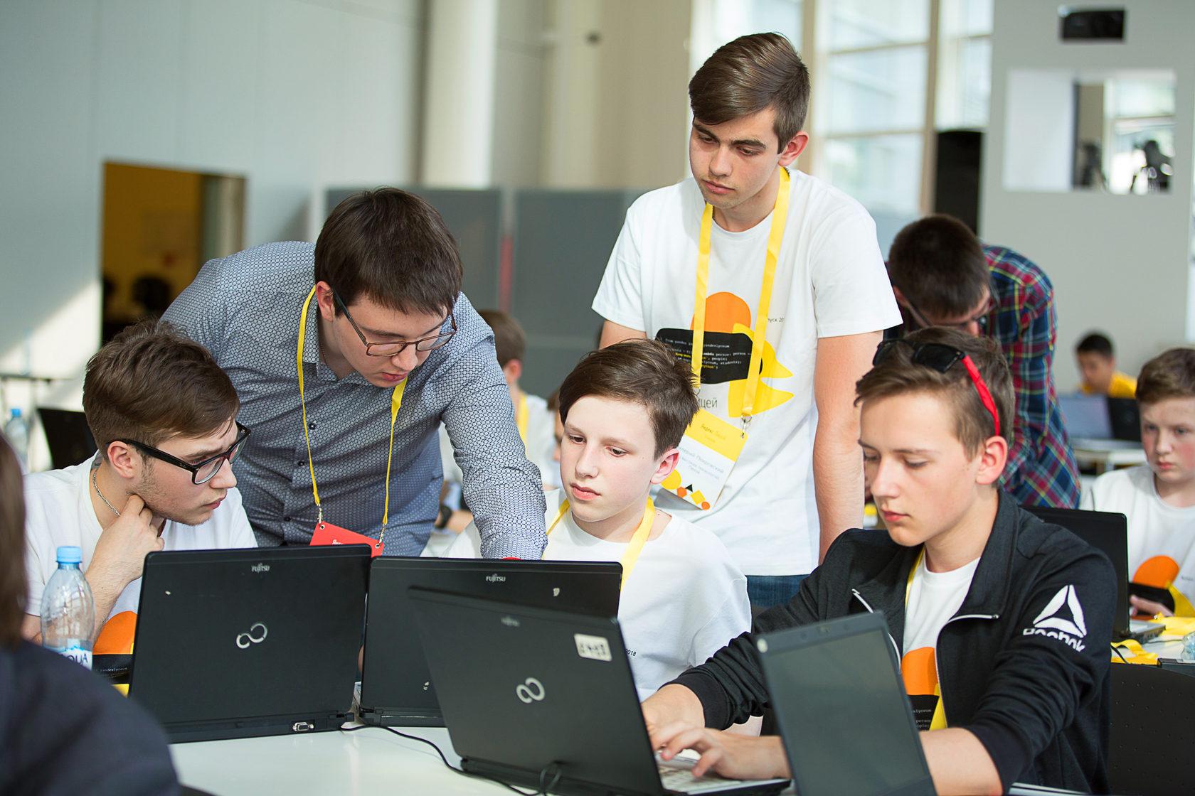 Пятый набор в Яндекс.Лицей стартовал в более чем 160 городах России