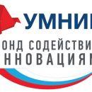Конкурс «УМНИК» в МГУ