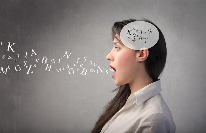 Сколько времени тратит мозг на новое слово