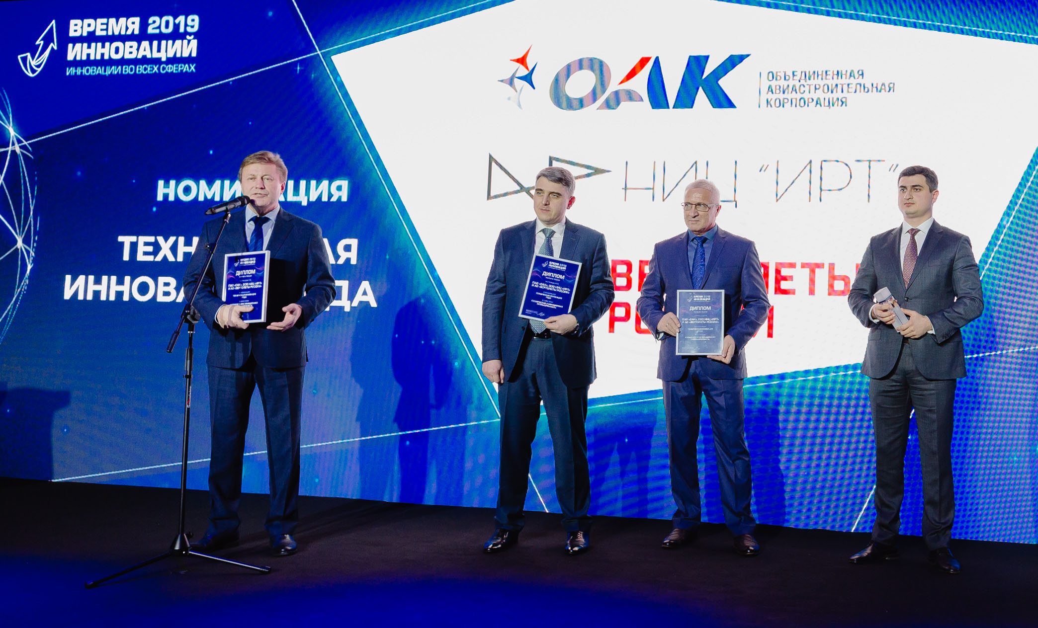 Продолжается прием заявок на участие в Десятой Ежегодной Премии «Время инноваций-2020»