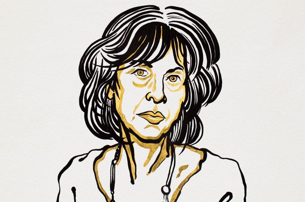 Нобелевскую премию по литературе в этом году дали Луизе Глюк