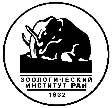 Cеминар по истории естественнонаучных коллекций пройдет в Зоологическом институте РАН