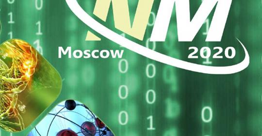 Шестой междисциплинарный научный форум с международным участием «Новые материалы и перспективные технологии»