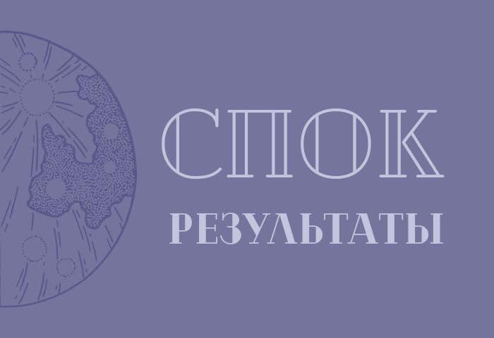 Осеннюю серию игр интеллектуального триатлона РосНОУ выиграла команда ЧС из Московской области