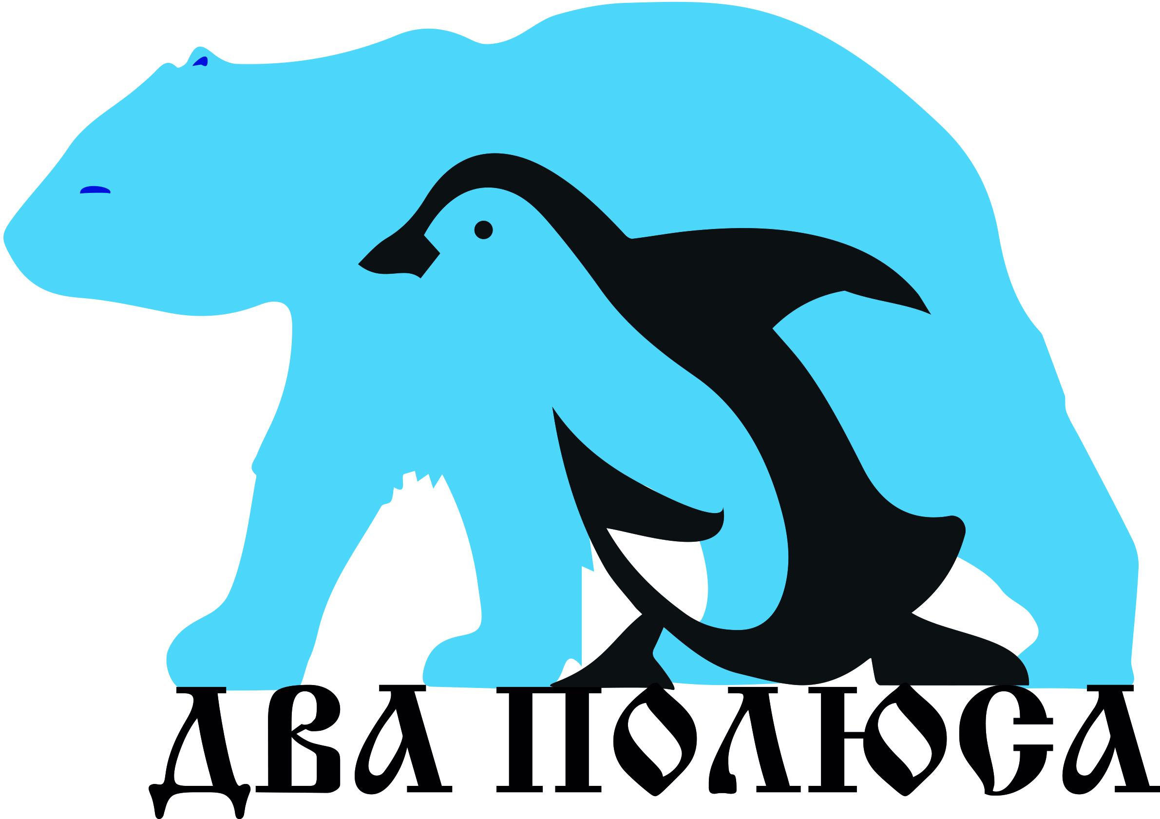 Торжественная церемония вручения Национальной премии «ДВА ПОЛЮСА» состоится в преддверии Дня полярника в мае 2021 года
