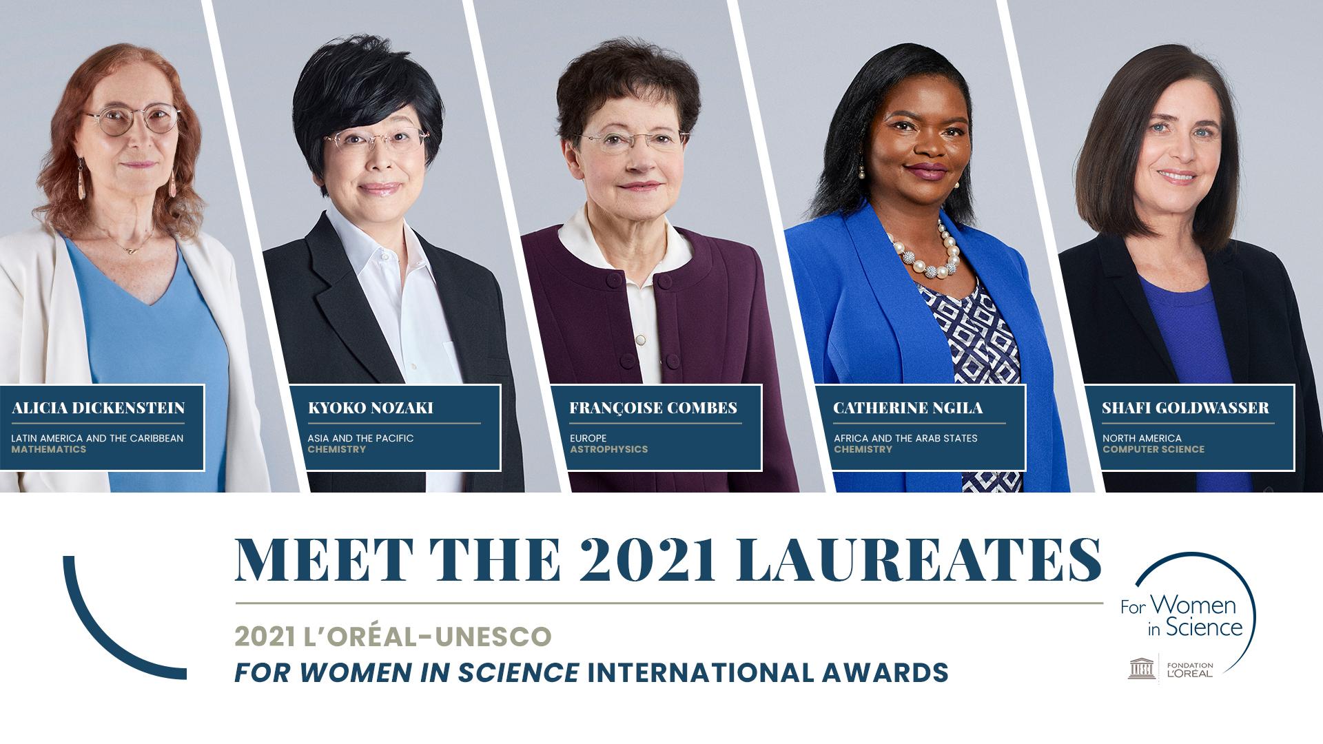 Представляем лауреатов Международной премии «Для женщин в науке» 2021 года