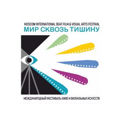 Всероссийское общество глухих выступит организатором кинофестиваля «Мир сквозь тишину»